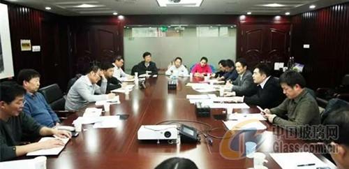 中国建筑玻璃与工业玻璃协会召开2015年度工作总结会议【热点生活】