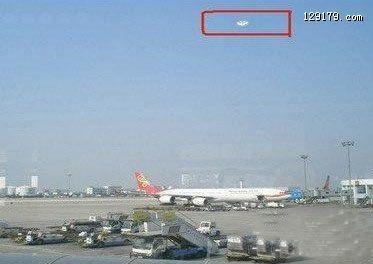 揭晓2011年9月首都机场UFO事件真相是玻璃反射的后面的灯光